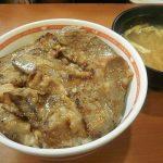 大手牛丼チェーンが中国猛毒米を使ってるらしい