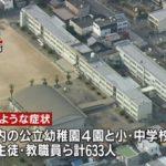 小中700人、食中毒症状=御坊市全校、給食原因か―和歌山