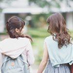 【LGBT】「体は男、心は女性」入学可能に? 日本女子大が検討へ