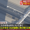 【自殺】女性2人、手つなぎ小田急線ホームから飛びこみ死亡 高齢姉妹か