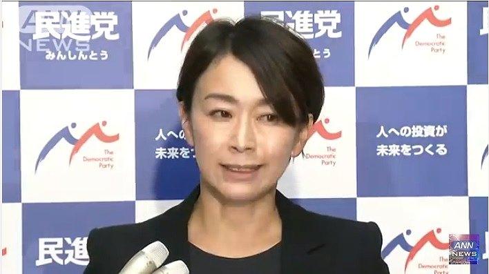 山尾志桜里議員(43)が離党届提出...