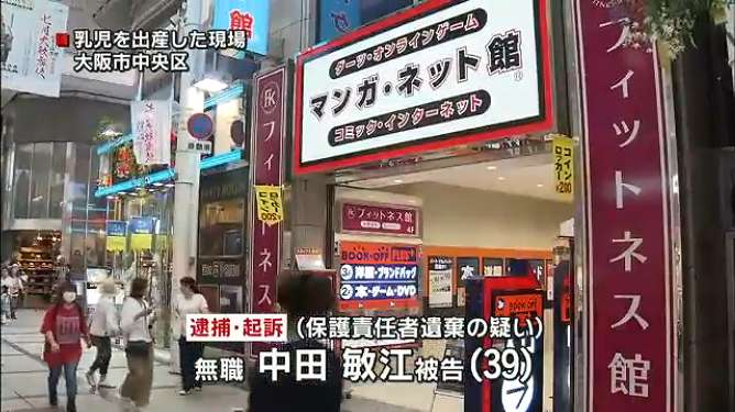 松倉悦郎: 元フジテレビアナウンサーの松倉悦郎(結城思聞)容疑者を逮捕