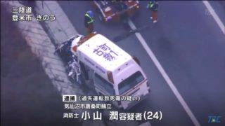 市バス 事故 小山 北九州の路線バス衝突 SNSで拡散の「対向車」は確認されず