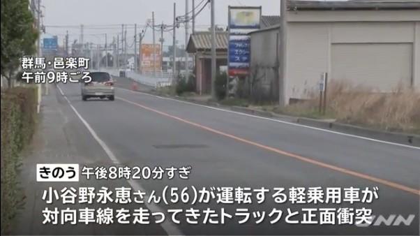 群馬県邑楽町の県道20号でトラックと軽乗用車が正面衝突 小学6年の小谷野珠奈さん(12)が死亡 事故現場を特定