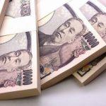 【生活】埼玉で人並みの生活を送るには月収50万円が必要。県労連が調査