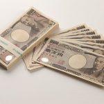 IMFが「日本の賃金は低すぎる」って言うてるらしい