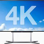 現在市販されている4Kテレビじゃ4K放送を受信できんらしい