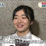 NHKがニュース7で捏造報道やったらしい