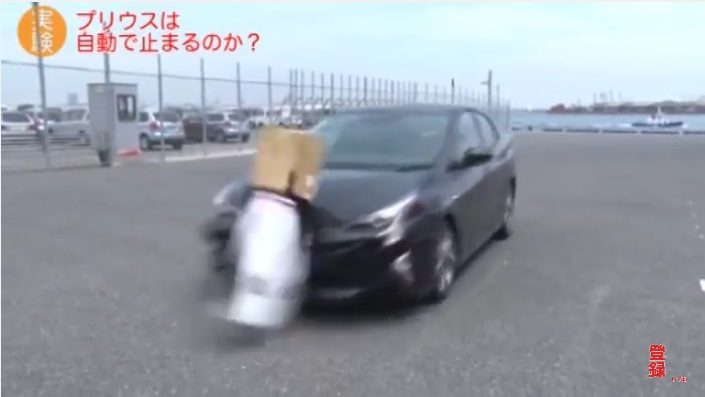 プリウスの自動ブレーキは効かない