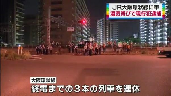 達川雄司容疑者が突っ込んだ現場 大阪市中央区城見の丁字路