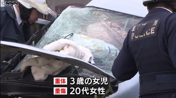 北海道江別市の事故
