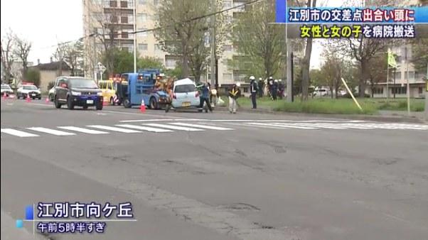 江別市の事故現場