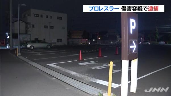 安倍健治の犯行現場 ロピア茅ケ崎店 駐車場
