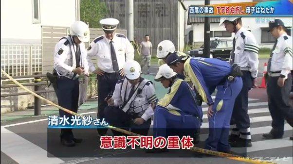 清水光紗さんが死亡 愛知県西尾市