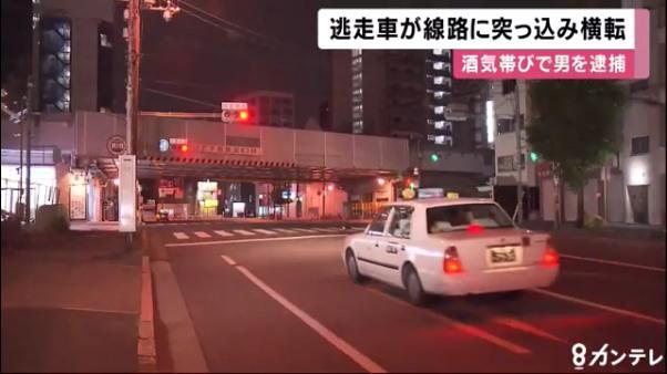 達川雄司容疑者がタクシーに追突した現場