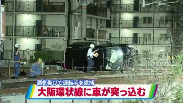 達川雄司容疑者の車