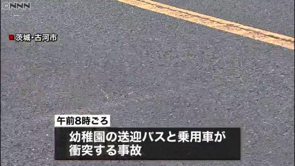 古河文化幼稚園の送迎バスが事故