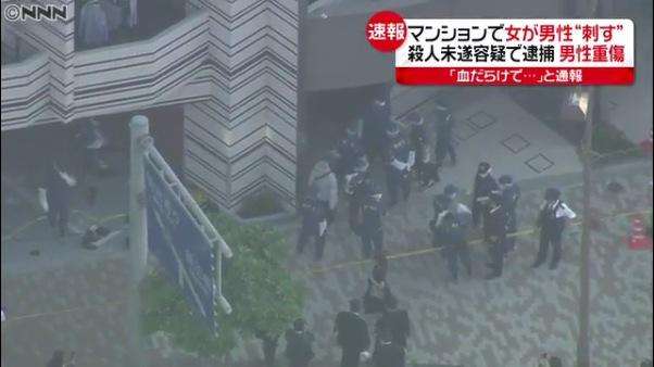 殺人未遂の現場 プレール・ドゥーク東新宿3