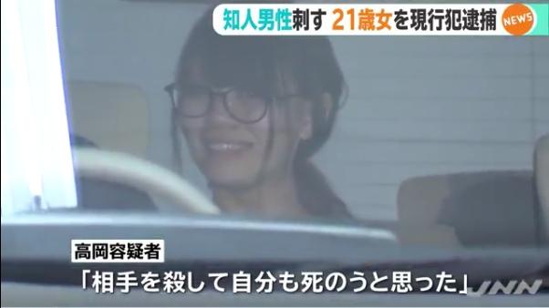 高岡由佳の笑顔