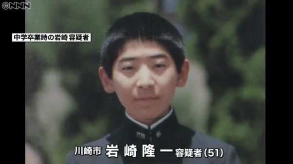 岩崎隆一容疑者は伯父夫婦と3人暮らし
