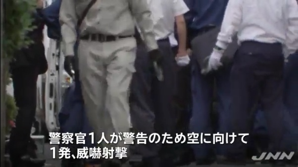 鎌田幸作容疑者に威嚇発砲