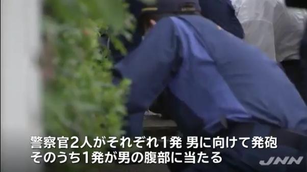 鎌田幸作容疑者に向けて2発発砲