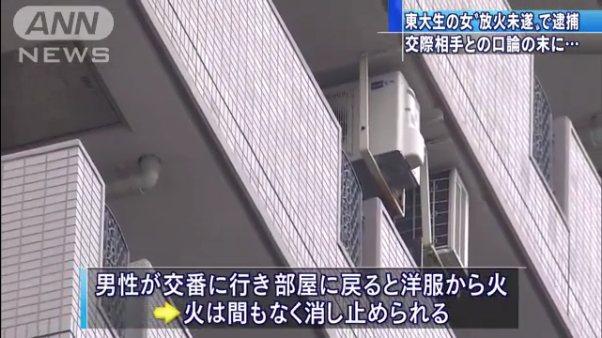 現場は渋谷区笹塚2丁目の「ガーラ笹塚駅前」