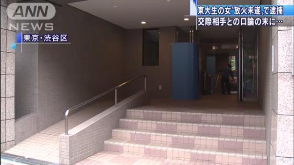 現場は渋谷区笹塚2丁目の「ガーラ笹塚駅前」2