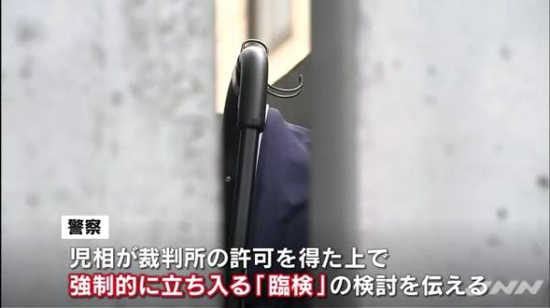 北海道警が「臨検」を要請するも児相が「人手不足」を理由に断る1