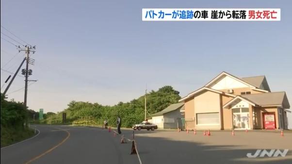 池島修寿さんと佐藤麻美さんが転落した現場 青森県深浦町のドライブイン「福寿草」