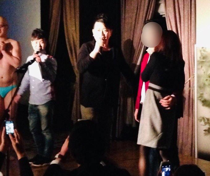 詐欺グループ忘年会での宮迫博之
