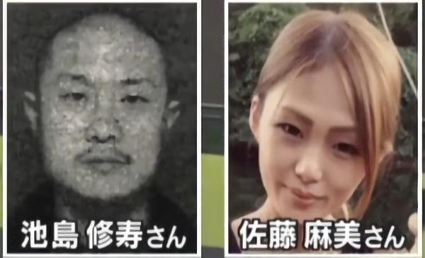 池島修寿と佐藤麻美さんの顔画像