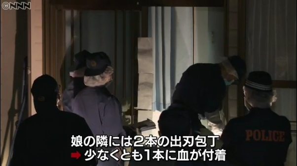 上田佳奈さんの隣に2本の出刃包丁