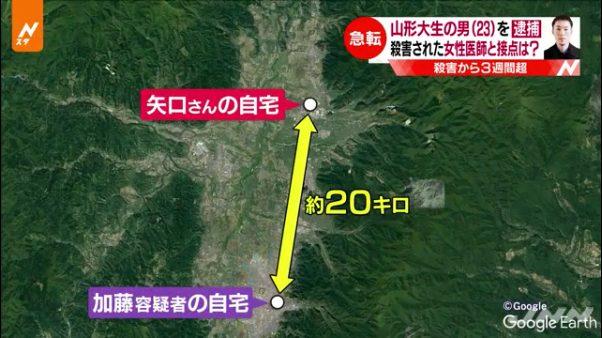 矢口智恵美さんのマンションと加藤紘貴容疑者の自宅は約20キロ離れている