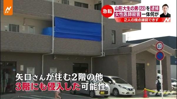 加藤紘貴容疑者は矢口智恵美さんが住む2階だけでなく3階も歩き回っていた