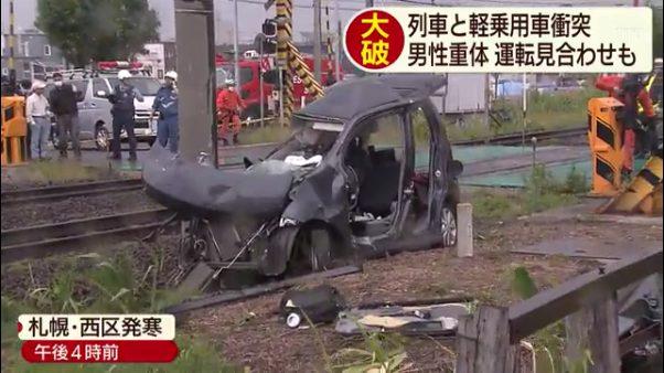 JR函館線で踏切事故 軽乗用車を運転していた男性が死亡