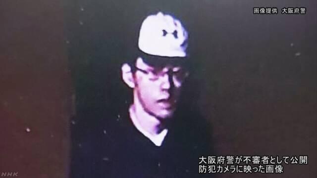 交番で警官刺され意識不明 犯人の画像公開 犯人逃走中1