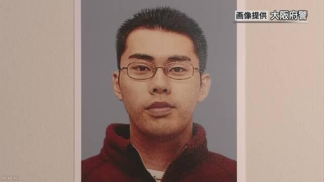千里山交番襲撃 拳銃強奪事件 飯森裕次郎容疑者を逮捕