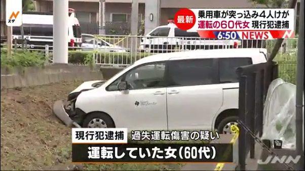町田市大蔵町で乗用車が歩道に乗り上げ子供らを次々とはねる 60代女を逮捕