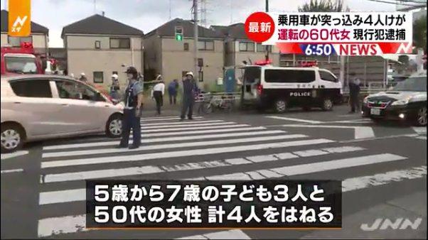 右折時に歩道に乗り上げ5歳から7歳の子供3人と自転車に乗っていた50代の女性をはねる