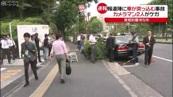 現場は東京都港区の「ザ・プリンス パークタワー東京」前の歩道