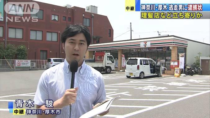 小林誠容疑者の姿が「セブンイレブン 厚木妻田南1丁目店」の防犯カメラに映る