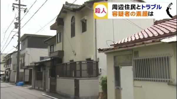 佐藤俊彦容疑者の自宅