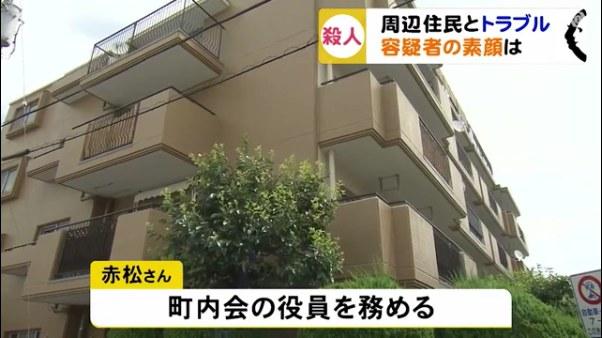 赤松英司さんは町内会の役員を務める
