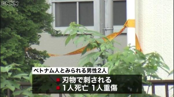 埼玉県久喜市のアパートでベトナム人2人が刺され1人死亡