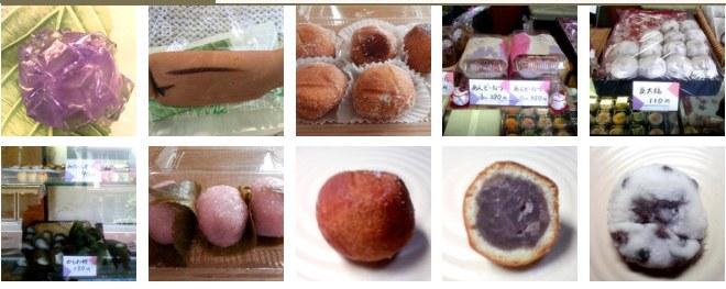 「菓匠 木津屋」の食べログ