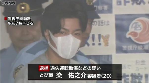 自転車はね逃走した染佑之介容疑者を逮捕