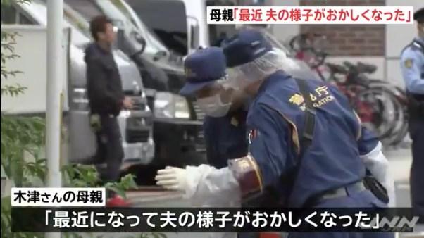 江戸川和菓子店殺人 木津いぶきさんの母親「最近夫の様子がおかしくなった」