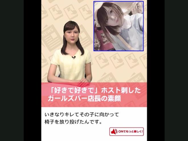 高岡由佳は中学生の頃から激情を隠さなくなった5