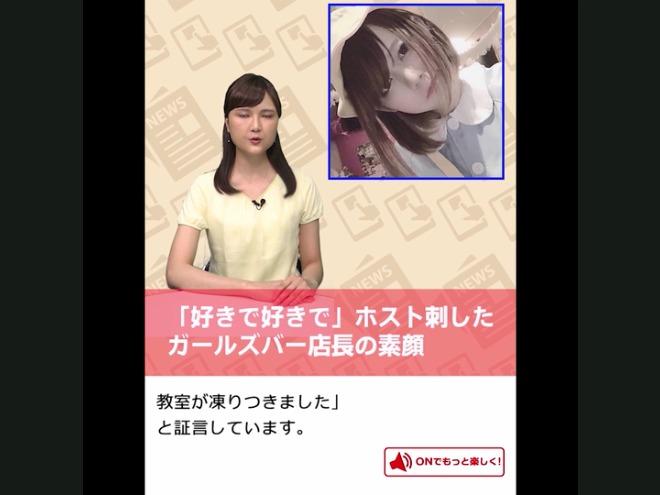 高岡由佳は中学生の頃から激情を隠さなくなった6